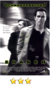 Eraser movie poster