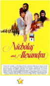 Nicholas and Alexandra movie poster